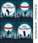 happy halloween night set of... | Shutterstock .eps vector #741094276