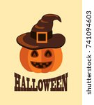 halloween poster with text... | Shutterstock .eps vector #741094603