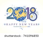 dog 2018 symbol on the chinese... | Shutterstock .eps vector #741096850