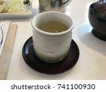japanese green tea cup | Shutterstock . vector #741100930