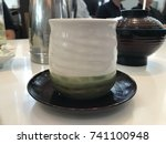 japanese green tea cup | Shutterstock . vector #741100948