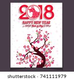 happy  chinese new year  2018... | Shutterstock .eps vector #741111979