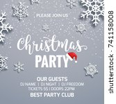 christmas party poster... | Shutterstock .eps vector #741158008
