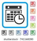 timetable icon. flat grey...