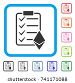ethereum smart contract icon.... | Shutterstock .eps vector #741171088