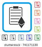 ethereum contract icon. flat... | Shutterstock .eps vector #741171130