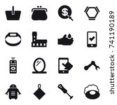 16 vector icon set   basket ... | Shutterstock .eps vector #741190189