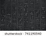 old egypt hieroglyphs carved on ...   Shutterstock . vector #741190540