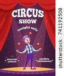 Invitation Poster For Circus...