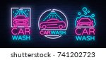 car wash logo set vector design ... | Shutterstock .eps vector #741202723