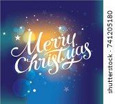 merry christmas lettering for... | Shutterstock .eps vector #741205180