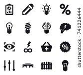 16 vector icon set   report ... | Shutterstock .eps vector #741226444