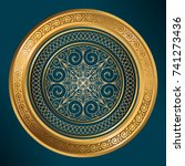 golden ornate decorative emblem | Shutterstock .eps vector #741273436