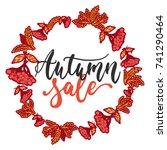 autumn fall sale   hand drawn...   Shutterstock .eps vector #741290464