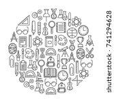 round design element with... | Shutterstock .eps vector #741294628