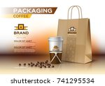 coffee cup packaging mock up... | Shutterstock .eps vector #741295534