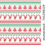 winter holiday knitting pattern ... | Shutterstock .eps vector #741298129