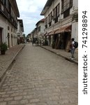 Small photo of Calle Crisologo or Mena Crisologo street, Vigan, Philippines (24 July 2015)