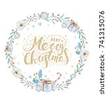 merry christmas watercolor... | Shutterstock . vector #741315076
