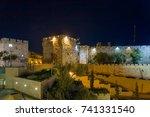 jerusalem   july 18  2008 ... | Shutterstock . vector #741331540