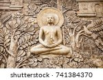 Relief Carving Pattern On The...