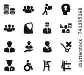 16 vector icon set   coin stack ... | Shutterstock .eps vector #741395368