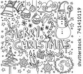 big set of christmas design... | Shutterstock .eps vector #741410119