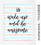 quote. wake up and be awesome....