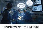 medical team performing... | Shutterstock . vector #741433780