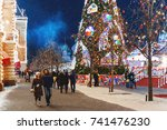 moscow  russia   january 11 ... | Shutterstock . vector #741476230