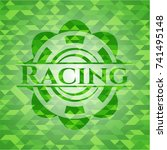 Racing Green Mosaic Emblem