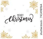 elegant christmas background... | Shutterstock .eps vector #741498964