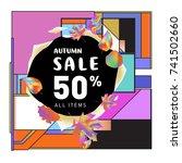 autumn sale memphis style web... | Shutterstock .eps vector #741502660