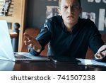 young business man  cafe        ... | Shutterstock . vector #741507238