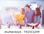 young people having fun testing ... | Shutterstock . vector #741511249