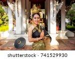 the beautiful thai woman... | Shutterstock . vector #741529930