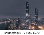 aerial view of skyscrapers at... | Shutterstock . vector #741531670