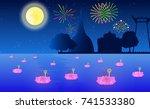 loy krathong festival in full... | Shutterstock .eps vector #741533380