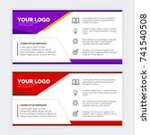 seo business horizontal banner... | Shutterstock .eps vector #741540508