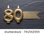 gold number 80 celebration... | Shutterstock . vector #741542554