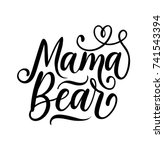 mama bear inspirational quote.... | Shutterstock .eps vector #741543394