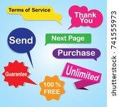 web buttons | Shutterstock .eps vector #741555973