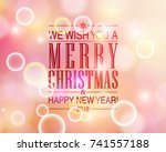 vector merry christmas and... | Shutterstock .eps vector #741557188