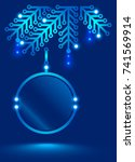 christmas ball on the christmas ... | Shutterstock . vector #741569914
