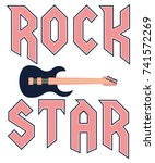 rock star fashion slogan in... | Shutterstock .eps vector #741572269