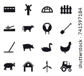 16 vector icon set   bunker ... | Shutterstock .eps vector #741597184