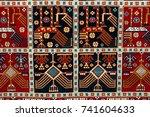 baku azerbaijan 07 october 2017.... | Shutterstock . vector #741604633