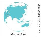 high detailed blue globes of... | Shutterstock .eps vector #741609238