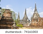 part of the wat si sanphet in... | Shutterstock . vector #74161003