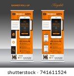 mobile apps roll up banner... | Shutterstock .eps vector #741611524